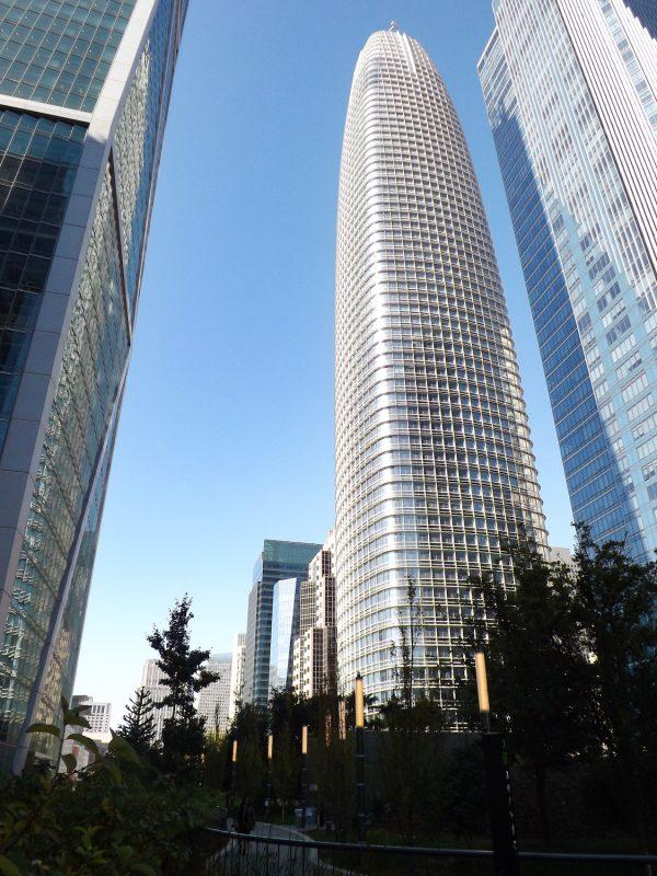De Salesforce Tower